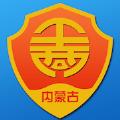 内蒙古工商登记手机app