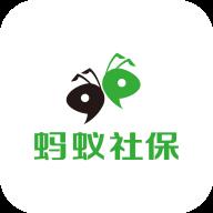 蚂蚁社保app