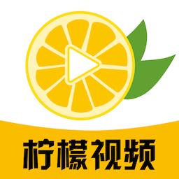 柠檬视频播放器