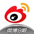 微博分期app
