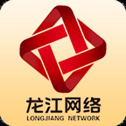 龙江广电网络app