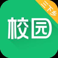 中青校园app