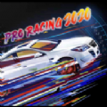 职业赛车2020