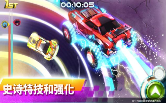 RaceCraft截图