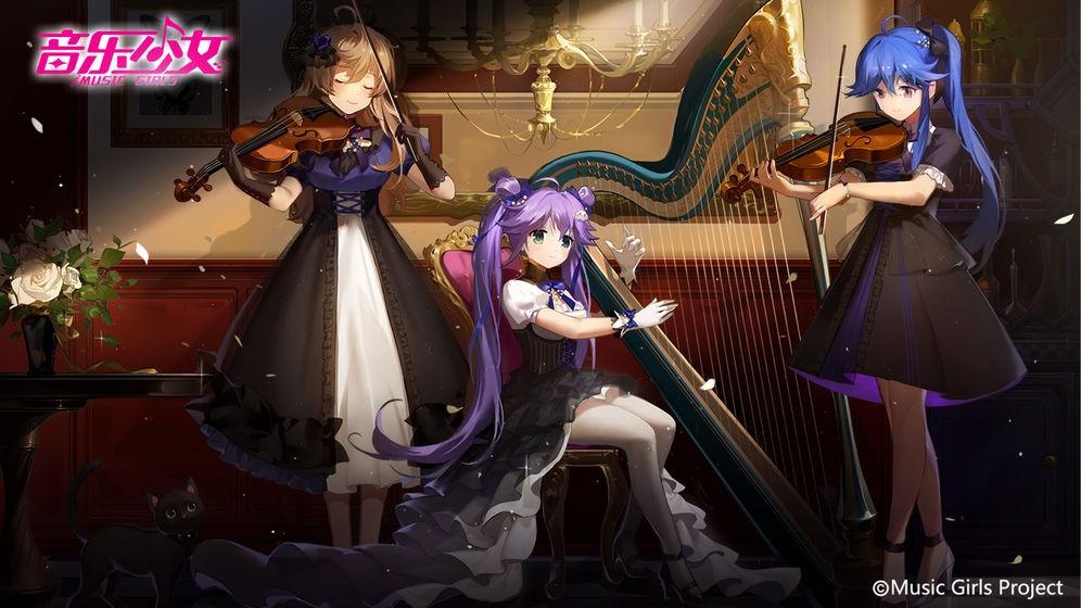 音乐少女截图