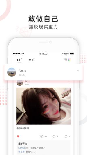 Ta在app