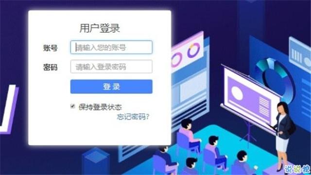 朝阳教育云平台