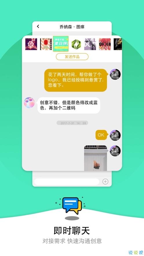 图痒app
