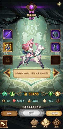 剑与远征三姐妹是谁 剑与远征三姐妹是什么