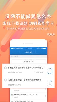 ppkao考试资料网