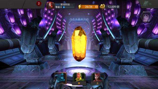 英雄水晶如何获得 漫威超级争霸赛英雄水晶获取途径一览