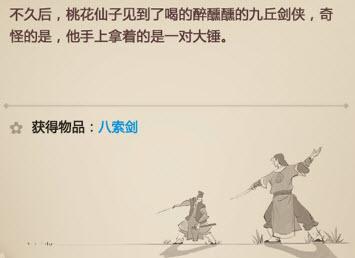 模拟江湖范夫子上课有什么用